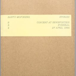 santu-mofokeng-stories-concert-at-sewefontein-funeral-27-april-1994-007.jpg